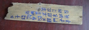 A piece of scrap wood from the kitchen, which between all of us we covered in pictographs